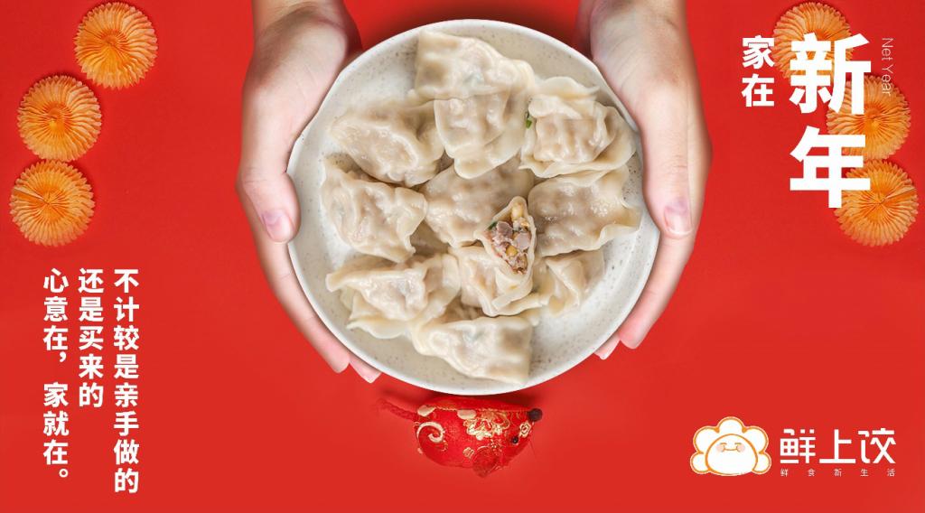 鲜上饺,饺子鲜:饺子与节气风俗的故事!