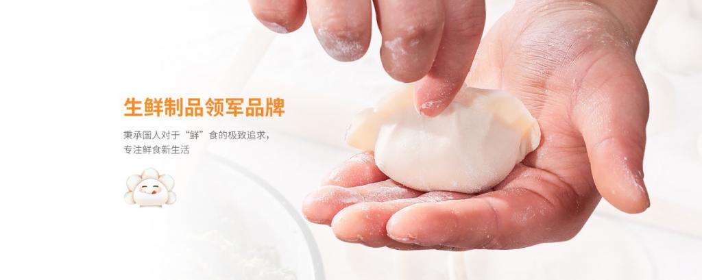 """鲜上饺,饺子鲜:饺子秘法""""擀、放、折、捏、压""""!"""