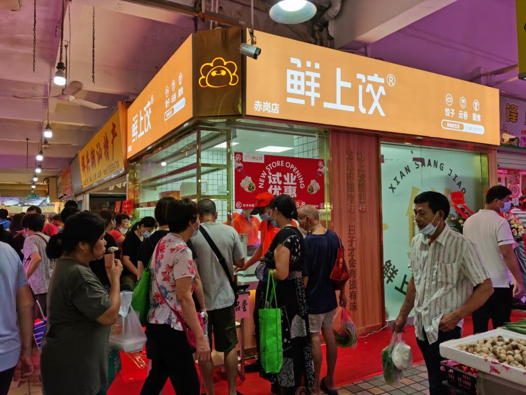 鲜上饺,饺子鲜:为什么他们都喜欢吃鲜上饺?