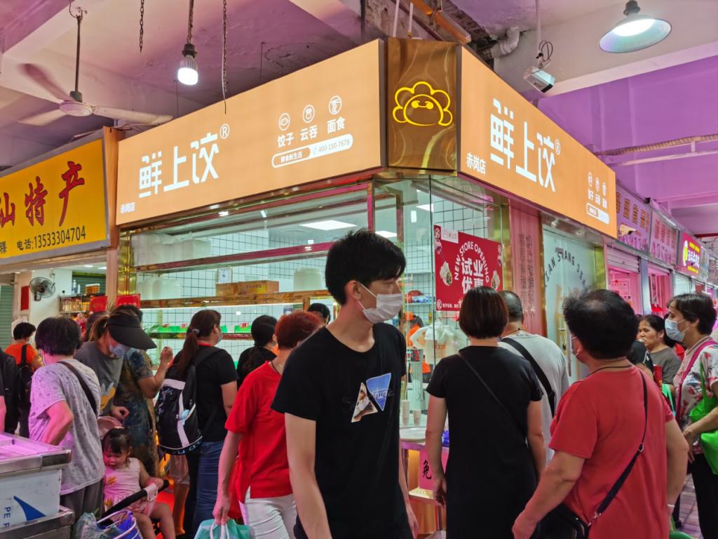 鲜上饺·饺子鲜:一份匠心,成就一颗鲜活饺子
